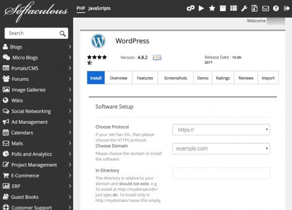 Wordpress site detail on cPanel